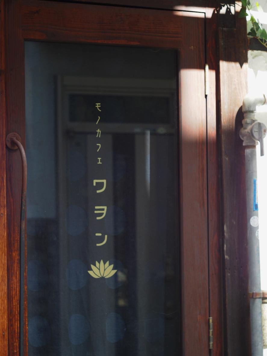 中崎町 einen Spaziergang am 15.Sept..jpg