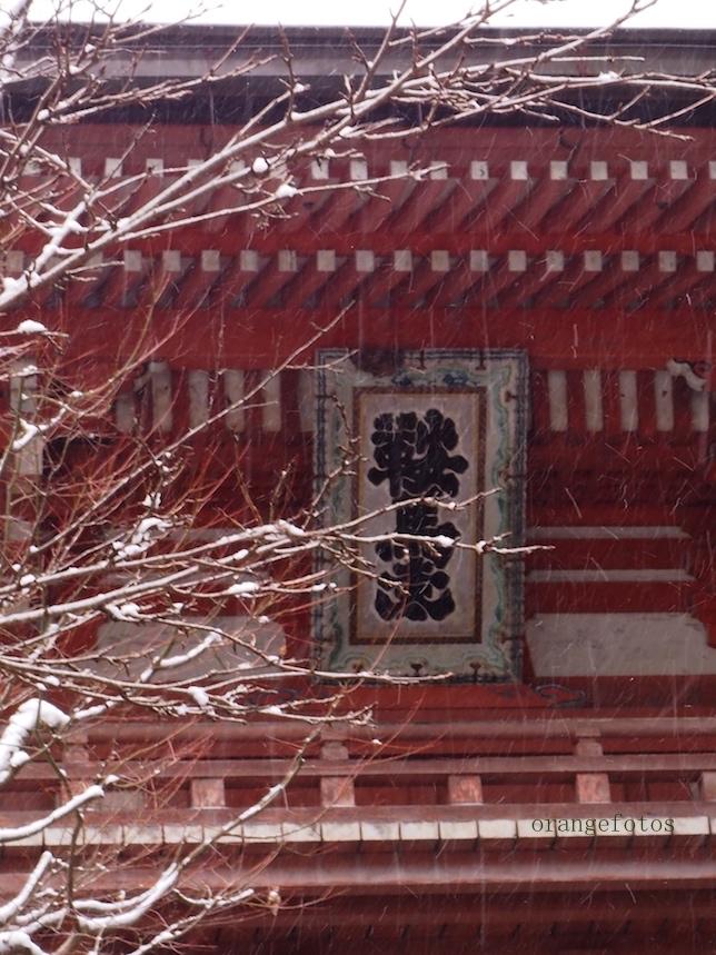 鞍馬寺 im Schnee.jpg