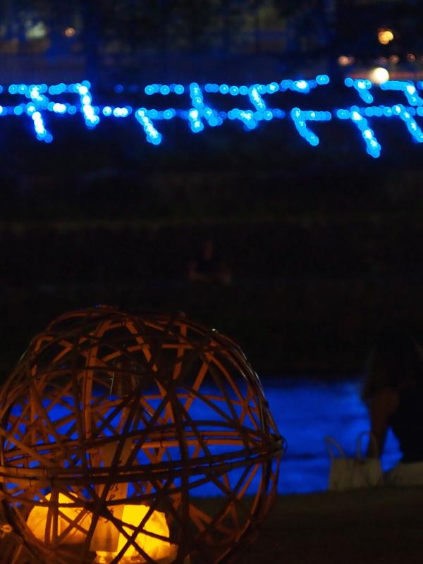 Lampionfest1.jpg