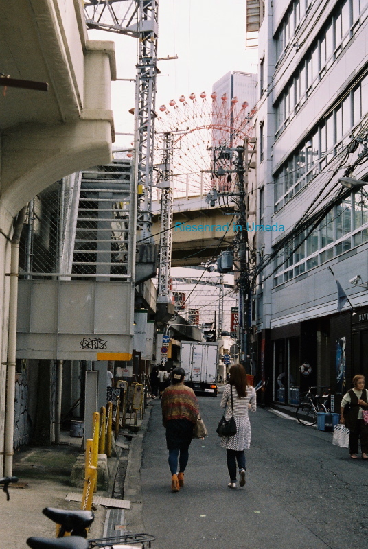 Riesenrad in Umeda.jpg