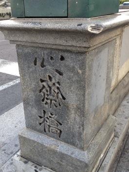 Shinsaibashi2.jpg