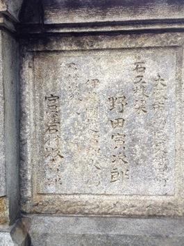 Shinsaibashi3.jpg
