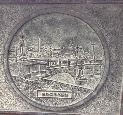 Shinsaibashi5.jpg