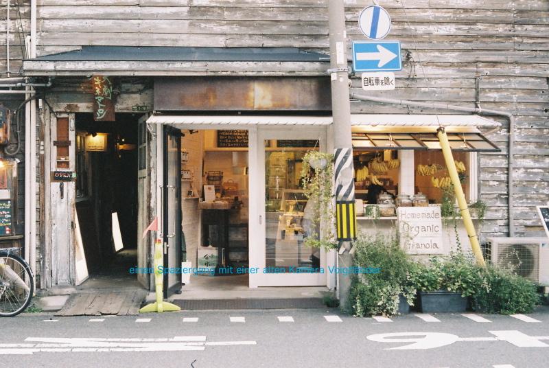 Voigtländer Nakayaki1.jpg